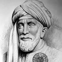 Salomon Ibn Gavirol