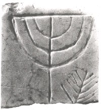 Marbre, Agore d'Athènes (Musée juif, Athènes)