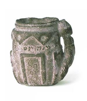 Tronc à aumônes, Espagne, XVe siècle, Musée d'Art et d'Histoire du Judaïsme, Paris