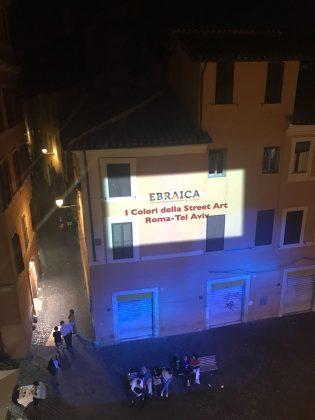 nuit blanche d'Ebraica à Rome