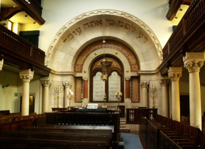 Synagogue Shaare Tikvah
