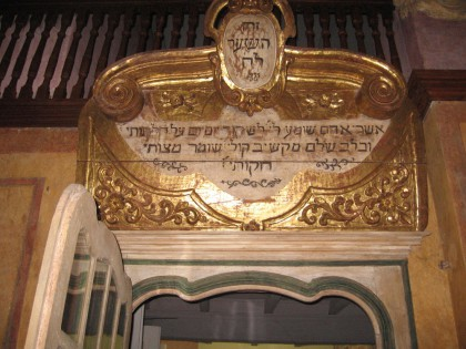 Synagogne de Carmagnola