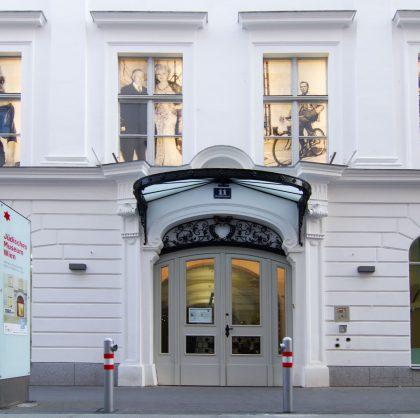 Entrée du Musée juif, Vienne