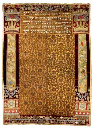 Manteau de Torah (1593, Musée juif, Prague)
