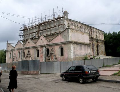 La synagogue aujourd'hui