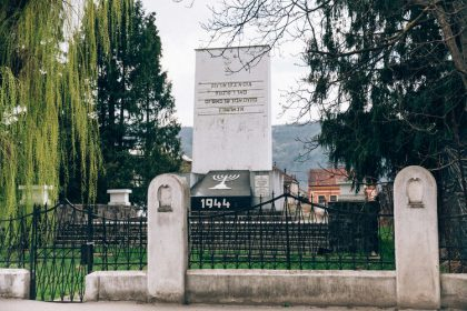 Photo du Mémorial de Sighet en hommage aux juifs assassinés