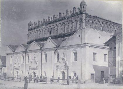 Synagogue de Zolkiew, avant la Seconde Guerre mondiale