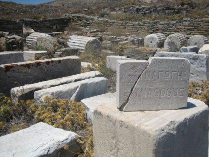 Ancienne synagogue de l'Agora