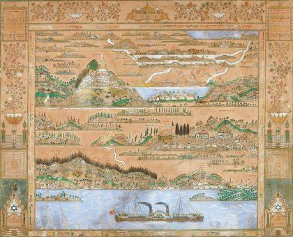 Chiviti, plaque décorative sur le mur est d'une synagogue. Ici, un plan de Jérusalem, Istanbul (1853, The Jewish Museum, New York)