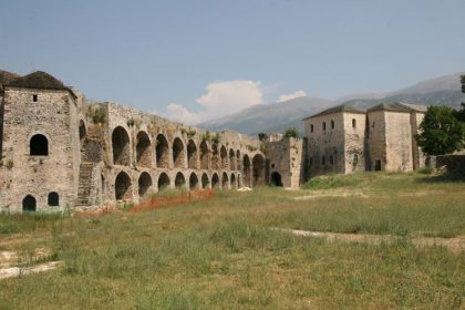 Citadelle de Ioannina