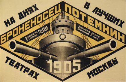Affiche du Cuirassé Potemkine, Alexander Eisenstein, 1925