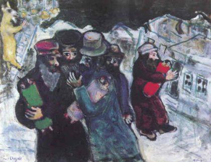 Marc Chagall, Retour de la Synagogue, 1925-1927