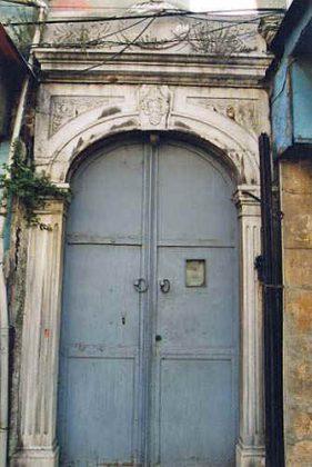 Entrée de la synagogue Yanbol