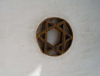 Étoile de David sur la façade de l'ancienne demeure de Hasdaï ibn Shaprut