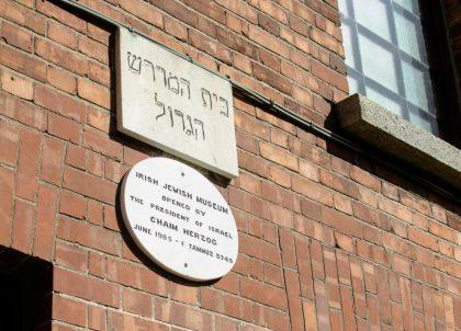 Walworth Synagogue, Dublin