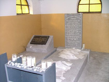Gravestone at the Jewish cemetery of the city of Rzeszow