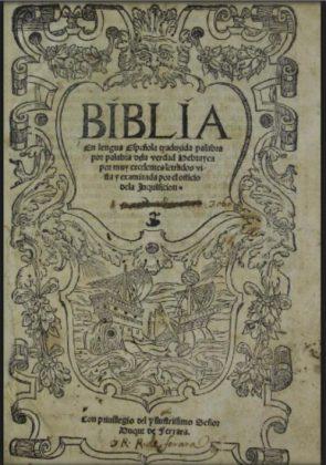 Ancienne bible de Ferrare, un des nombreux documents qui se trouvent la bibliothèque de l'AIU à Paris, laquelle recueille le plus de documents et archives liés au judaïsme en Europe