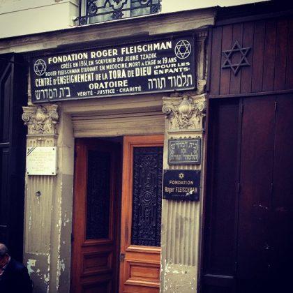Fondations Fleischman située dans le pletz, l'ancien quartier juif du Marais