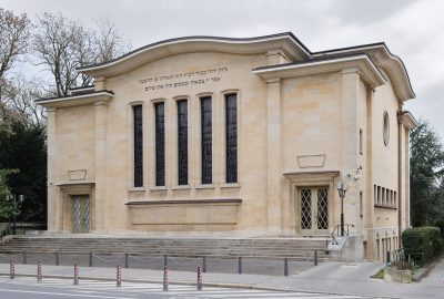 The inauguration of the first synagogue in Luxembourg took place in 1823, in the rue du Petit Séminaire.